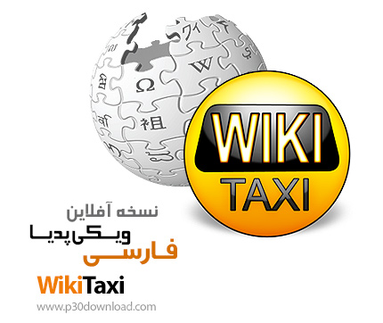 WikiTaxi v1.30 Crack