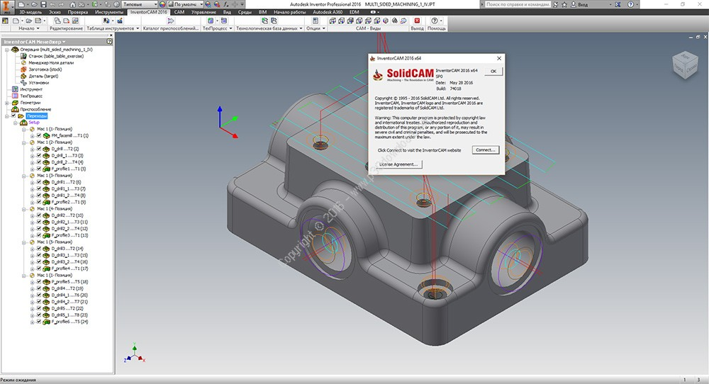 InventorCAM 2017 SP2 HF2 X64 + Documents And Training Materials - Industrial Design And Simulation Software Crack