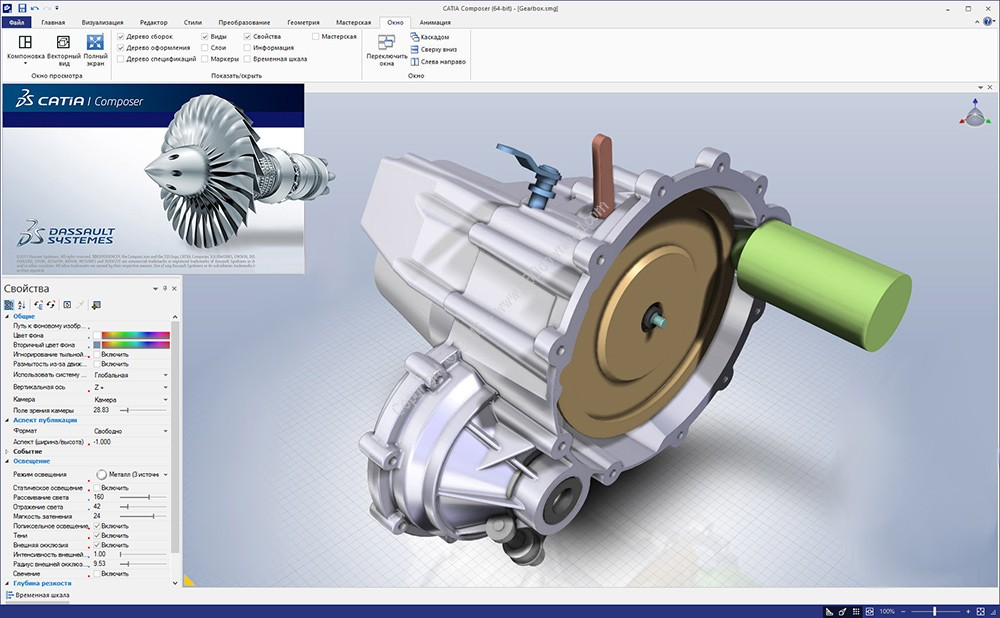 CATIA Composer R2018 HF3 Build 7.5.3.1332 x64 Crack