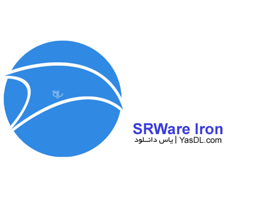 SRWare Iron 66.0.3450.0 X86/x64 - High-speed And Powerful Browser Crack