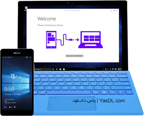 Windows Device Recovery Tool 3.13.36001 Crack