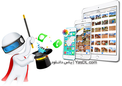 iMyfone D-Back iPhone Data Recovery Expert 3.6.5 Crack
